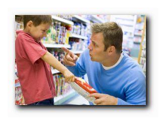 взрослые дети магазин