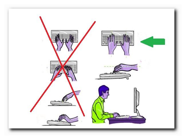 правильно работать на клавиатуре