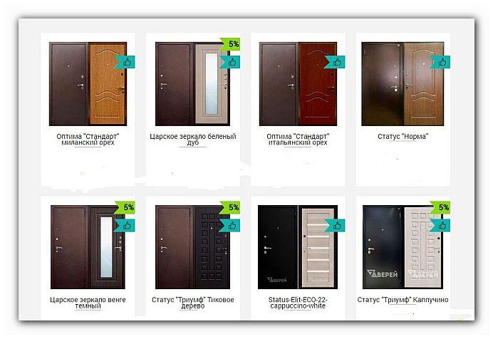 купить двери в нижнем новгороде
