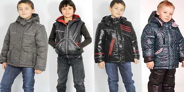 Куртки для мальчика фото